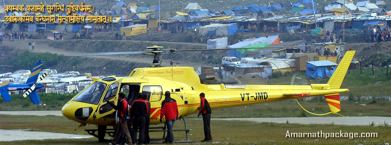 amarnath yatra helicopter ticket price with Amarnathpackage on Shri Amarnath Yatra Online Helicopter Tickets Booking together with Sparkling Seychelles also Askmerental besides  as well Amarnathpackage.
